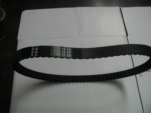 Drive Belt - Scooter 50cc - 729