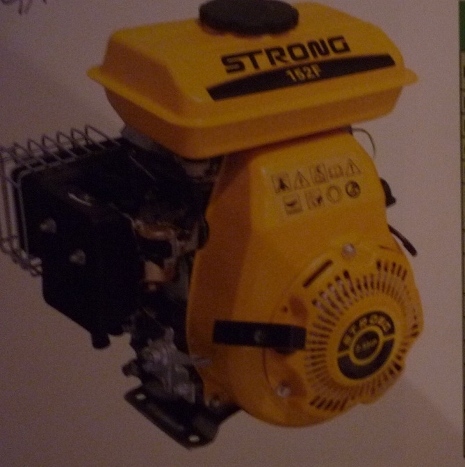 2.5HP Stationary Engine with pull start